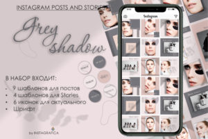 Minimalism shadow instagram template